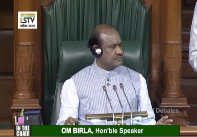 Budget Session 06.08.2019 (16:31 - 17:35)