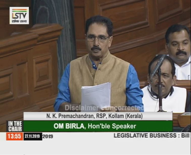 N. K. PREMACHANDRAN - 27.11.2019 (16:08) - SPECIAL PROTECTION GROUP BILL 2019