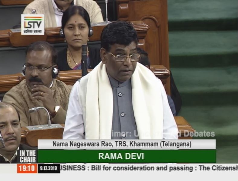 NAMA NAGESWARA RAO - 09.12.2019 (19:09) - THE CITIZENSHIP BILL,2019