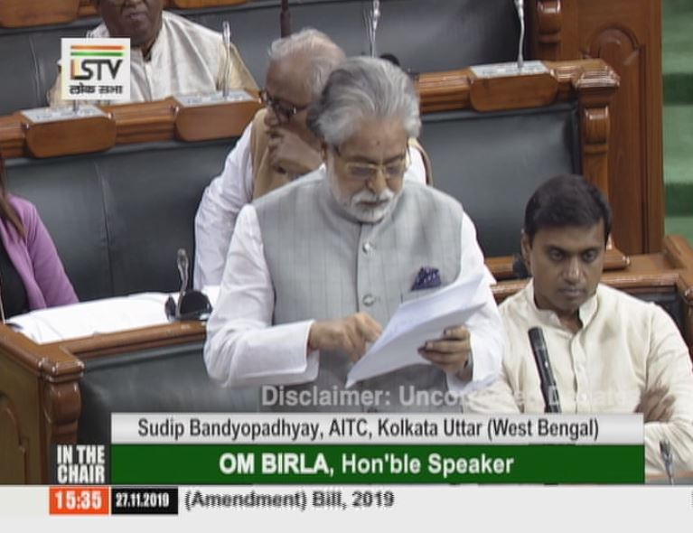 SUDIP BANDYOPADHYAY - 27.11.2019 (15:33) - SPECIAL PROTECTION GROUP BILL 2019