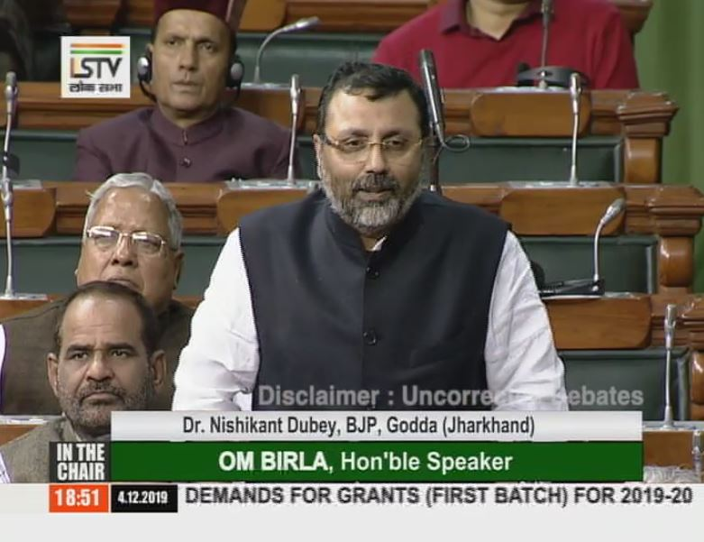 DR. NISHIKANT DUBEY - 04.12.2019 (18:50) - SUPPLEMENTARY DEMANDS FOR GRANTS