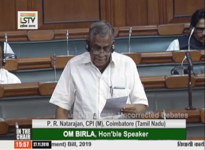 P. R. NATARAJAN - 27.11.2019 (15:56) - SPECIAL PROTECTION GROUP BILL 2019