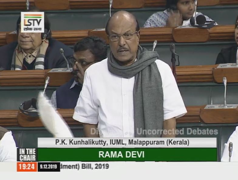 P.K. KUNHALIKUTTY- 09.12.2019 (19:22) - THE CITIZENSHIP BILL,2019