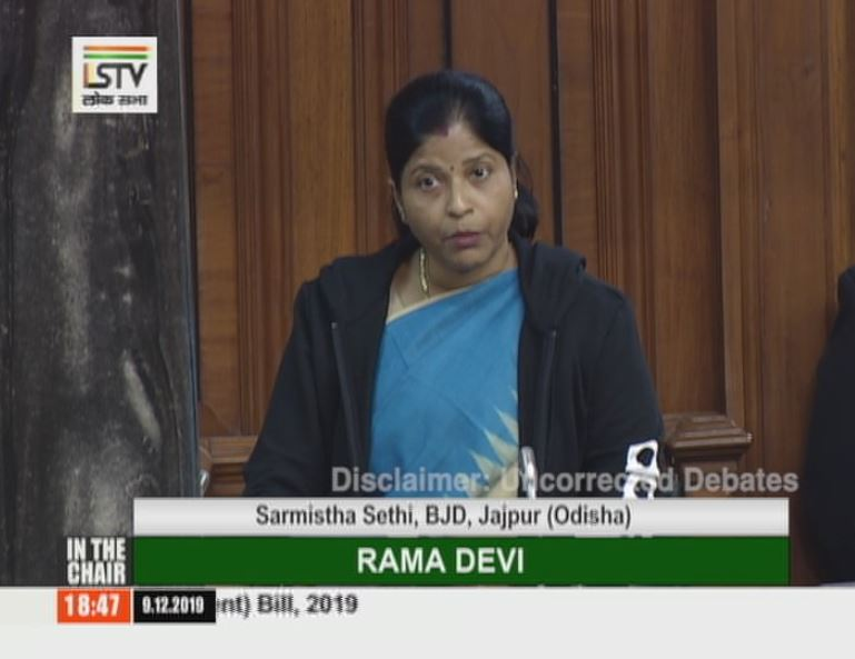 SARMISTHA SETHI - 09.12.2019 (18:46) - THE CITIZENSHIP BILL,2019