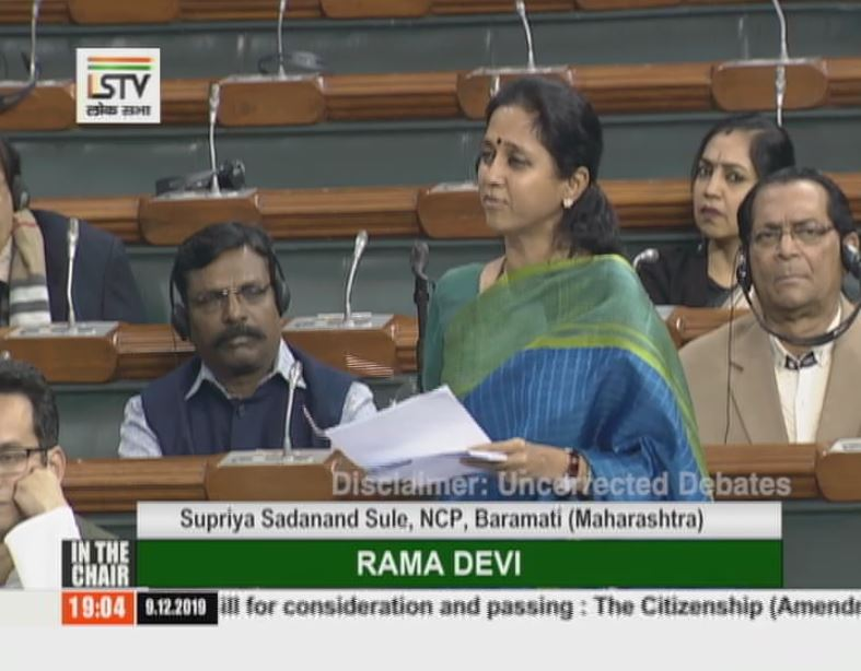 SUPRIYA SADANAND SULE- 09.12.2019 (18:59) - THE CITIZENSHIP BILL,2019