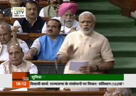 PM address Lok Sabha on GST Bill 2016