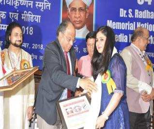 34th Dr. S. Radhakrishnan Memorial National Teachers and Media Network Award 2018