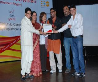 The Laadli Media Awards