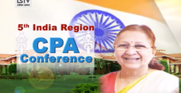 5th India Region Commonwealth Parliament Association (CPA) Conference, Goa