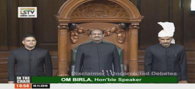 2019 Winter Session Opening Ceremony-17th Lok Sabha